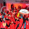 Special Olympics Opening 2017_73